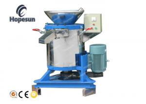 China Pet Flakes Plastic Dewatering Machine High Speed Blue White Color Available on sale