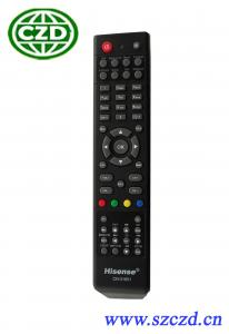 China Universal remote control on sale