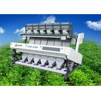 High efficency Industrial TOSHIBA CCD Color Sorter Rice Mill Machine 384 Channels