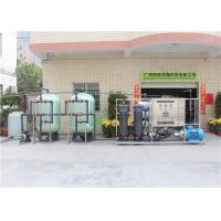 China 6000 Liter Industrial Water Purification Equipment , RO Water Plant For Boiler on sale