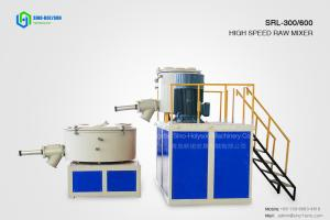 China Sinohs CE ISO Plastic  Different  Model  Mixer Machine, Holiday Promotion! on sale