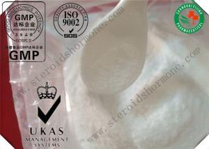 China Pharmaceutical Raw Materials Melatonine 73-31-4 For Well Sleep And Whitening on sale