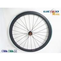 6061 T6 Aluminium Bicycle Rim Profiles / Powder Coating Aluminium Profiles