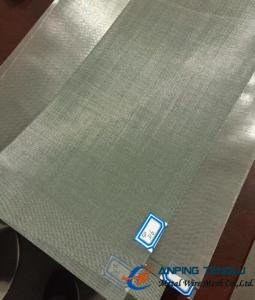 China Choose Plain Weave Wire Mesh? Offer Material, Mesh Count, Wire Dia., Width, Qty. on sale