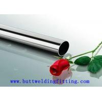 S355JR Large Diameter 4130 Alloy Tube / a335 p91 Alloy Steel Pipe