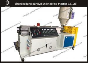 China Nylon Thermal Break Aluminum Profile Extruder Production Line on sale