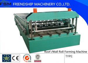 China Крен крыши лезвия вырезывания термической обработки формируя машинное оборудование с Cr45 стальной шириной ролика 915mm on sale