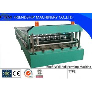 China Petit pain de toit de lame de coupe de traitement thermique formant des machines avec Cr45 la largeur en acier du rouleau 915mm on sale