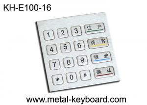 China Industrial Rugged Metal Entry Number Keypads 4 x 4 Matrix for Access Kiosk on sale