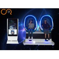 China Amusement Games 9D Vr Chair , 4 Kw 9d Egg Cinema For Shopping Mall on sale