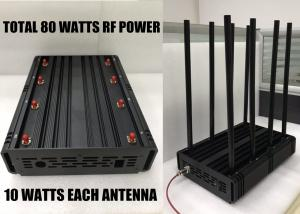 China GSM WiFi UHF Network Jammer Device on sale
