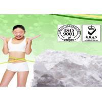 L- Carnitine Amino Acid Food Additive / Lysine Legal Steroids C7H15NO3 MF , White Powder