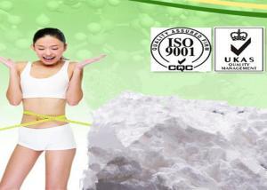 China L- Carnitine Amino Acid Food Additive / Lysine Legal Steroids C7H15NO3 MF , White Powder supplier