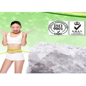 China L- Carnitine Amino Acid Food Additive / Lysine Legal Steroids C7H15NO3 MF , White Powder on sale