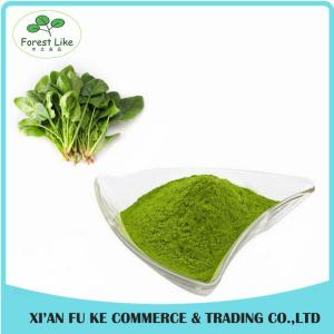 China Vagetable P.E. Spinach Powder / BoBcai Powder without Additive on sale