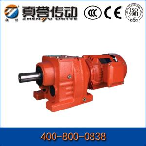 China Coaxial R Series Helical Gearbox Gear Reducer For Converter / Mixer Agitator on sale