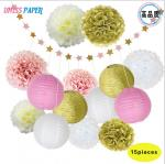 Birthday party, wedding decoration items, set paper ball, paper string, paper lantern 15 combinations of a box