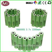 18650CGR 2200mah 18650 lithium battery cell for electric motor