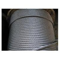 Hot Dip Anti Twist Galvanised Steel Cable 6x37 Wire Rope For Marine
