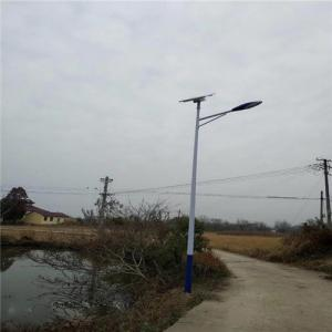 China IP65 30W solar led street light Saudi Arabia 12V Led Outdoor Solar Street Light on sale