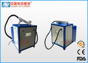 China 200W Clean Laser Machine For Plastic Mould Residues Cleaning on sale