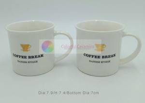 China simple style custom coffee mugs gold decal small volume coffee cup tea mug white mug on sale