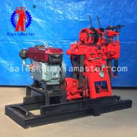 150m depth water well drilling machine XY-150/diamond hydraulic rock drill rig wih factory price in stock