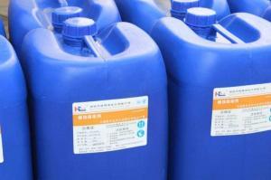 China Professional Strong Ammonia Solution , 5 Ammonium Hydroxide For Denitrification on sale