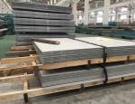 420U6, 2Cr13N, 2Cr13NH, 3Cr14N, 4Cr14N, 4Cr15MoVN stainless steel plates, sheets