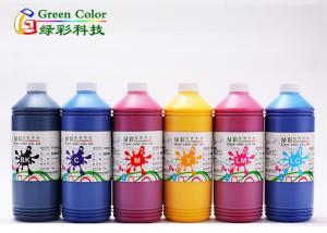 China Sublimation t-shirt printing sublimation dye ink for epson printers7600 9600 on sale