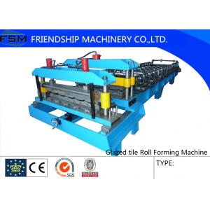 China 7.5 KW Stationary Glazed Tile Forming Machine , Plate Rolling Machine on sale