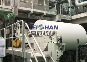China Small Scale High Speed A4 Paper Machine For Rolling Paper on sale