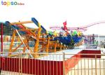 Amusement Flying UFO Rides Small Flying Disko Rides 16 People 3.5m Track Height