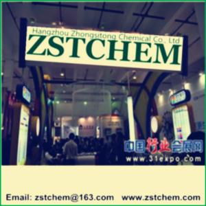 China Leveling agent for polyester in high temperature ZST-KW on sale