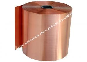 China ASTM Soft Roll Copper Foil Strip 1.3mm Thickness 8.9g/Cm³ Density on sale