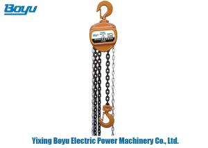China Durable Transmission Line Stringing Tools 2T Hand Chain Hoist Easy To Carry on sale