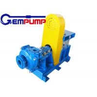 China High Chrome Slurry Pump 3/2C-AH for Mill discharge / Process pumps on sale