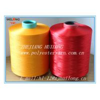 China 100% polyester dty dope dyed yarn on sale