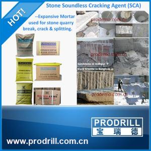 China soundless cracking agent for stone quarry breaking cracking demolition powder on sale