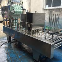 High Speed Automatic Filling And Sealing Machine For Cup Type Liquid Products