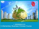 Business Mandarin Courses To Strengthen Students Communication Ability