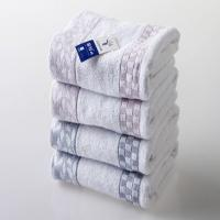 72*34cm Pure Cotton simple classic grid face towel embroidered hand towel with satin
