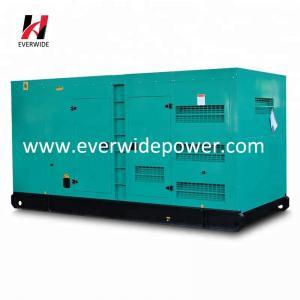 China High performance electrical start super silent 250KVA/200KW Perkins diesel generator with Stamford alternator on sale