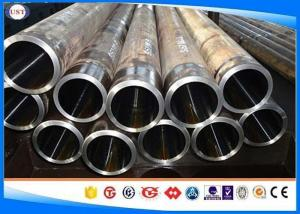 Quality ST52 / S355JR / E355 Honed Steel Tubing , Precision Steel Tube, Hydraulic for sale