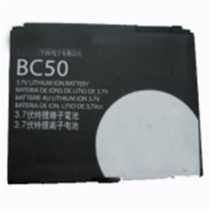 China Батарея мобильного телефона для Motorola BC50 on sale