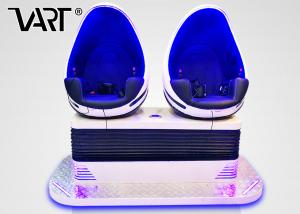 China High Profitable Unique Egg Shaped 2 Seats 9D VR Cinema , Interactive Electric Motion 9d Cine Virtual Reality Chair on sale