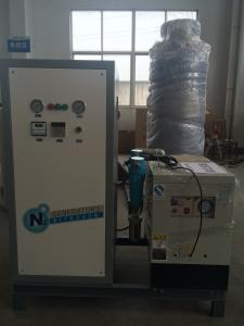 China 3 Nm3/H High Purity 99.9% Small PSA Nitrogen Generator With 0.1~1.0 MPa N2 Pressure on sale