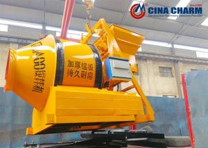 China Drum Type Concrete Mixer , Small Portable Cement Mixer 350L Output Volume on sale