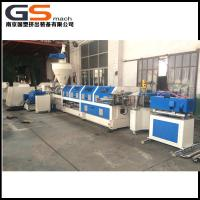 ldpe film waste recycling machine with competive price