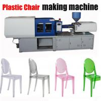 Low Volume Injection Molding Machine , 170ons Plastic Crate Making Machine